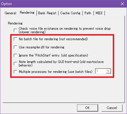 UTAU rendering settings
